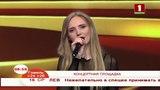 Арина Войт - В этом спектакле Новинки русской музыки 2018