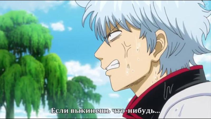 Момент из 6 серии аниме Гинтама 6 сезон / Gintama. Porori Hen