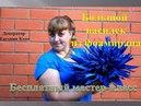 DIY Ростовые цветы. Красивый василек из фоамирана. Beautiful cornflower of foamiran