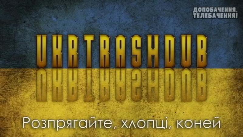 Якщо б українські народні пісні були в жанрі метал
