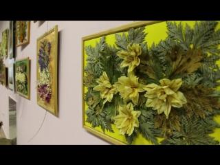 Экспозиция персональной выставки Валентины Бобылевой. Миасс
