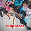 Школа Танцев Puma Dance   м. Домодедовская