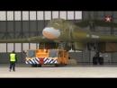 Поехали Новый сверхзвуковой стратегический бомбардировщик ракетоносец Ту 160М2 выезжает из цеха