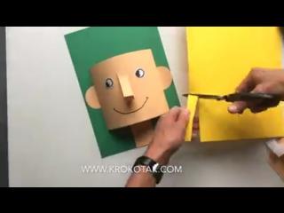 Делаем 3-D лицо из бумаги