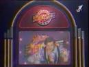 (staroetv) Анонсы (ОРТ, 1995) Поле Чудес, Что? Где? Когда?, Угадай мелодию, Звёздный час, Счастливый случай, Брэйн-Ринг