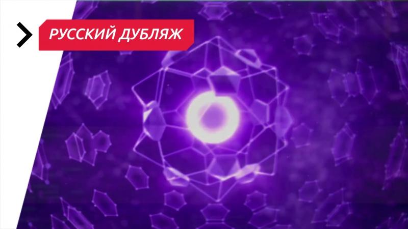 Трансформеры Прайм 1 Сезон 2 Серия Тьма сгущается Часть 2 1080p Full HD