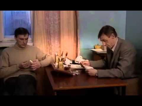 Улицы разбитых фонарей 1 сезон / Менты 1 сезон 17 серия (199