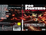 Концерт группы Foo Fighters - Live At Wembley Stadium (2008)