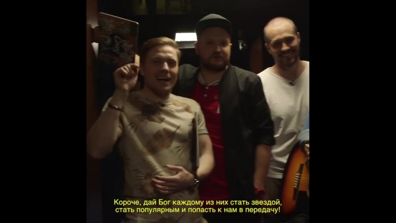 Студия Союз на шоу Песни