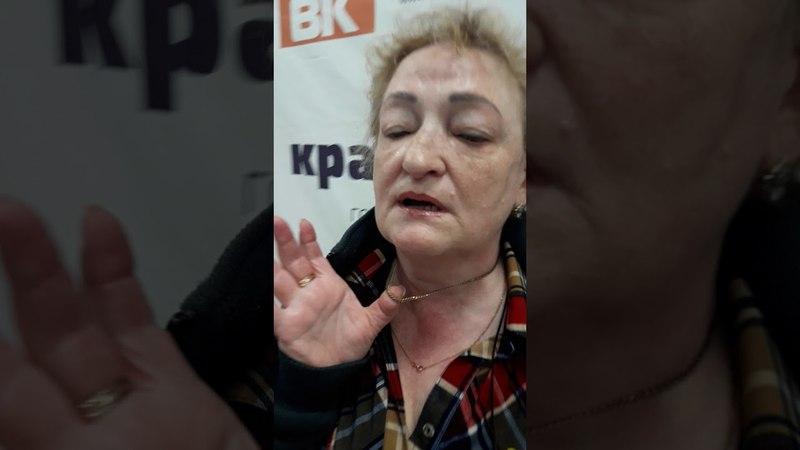 Жительница Краснотурьинска Роза Буш о горячей воде www.krasnoturinsk.info