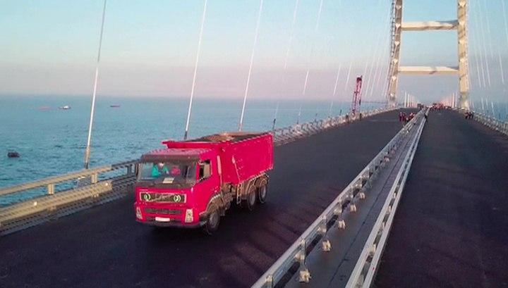 Вести.Ru: Проверка на прочность: по Крымскому мосту прошла колонна 35-тонных самосвалов