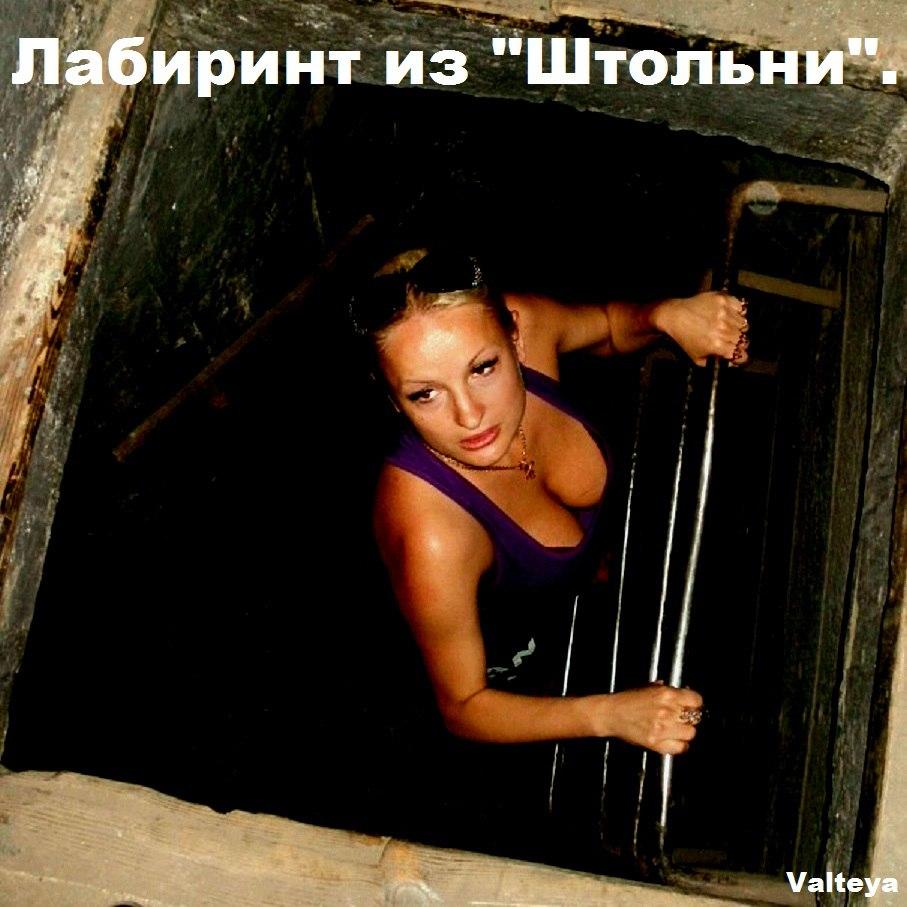 путешествие - Интересные места в которых я побывала (Елена Руденко). B4v0fyKMVaI