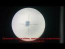 Насадка на ОП для видеосъёмки - Eagle Eye II