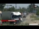 Как оплатить проезд по трассе Алматы – Талдыкорган