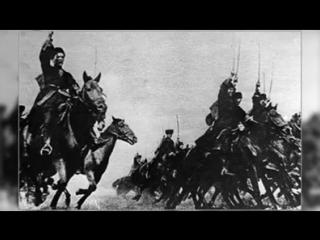 Кущевская атака.