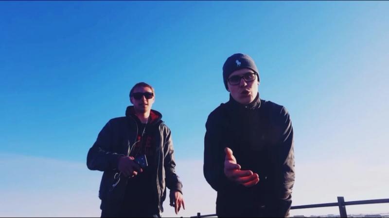 NJOY ft PD - Грайма и хайпа