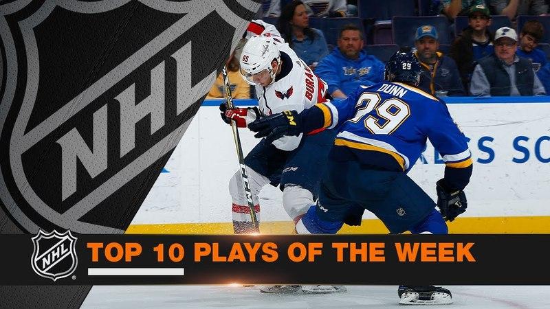 Top 10 Лучших голов недели НХЛ