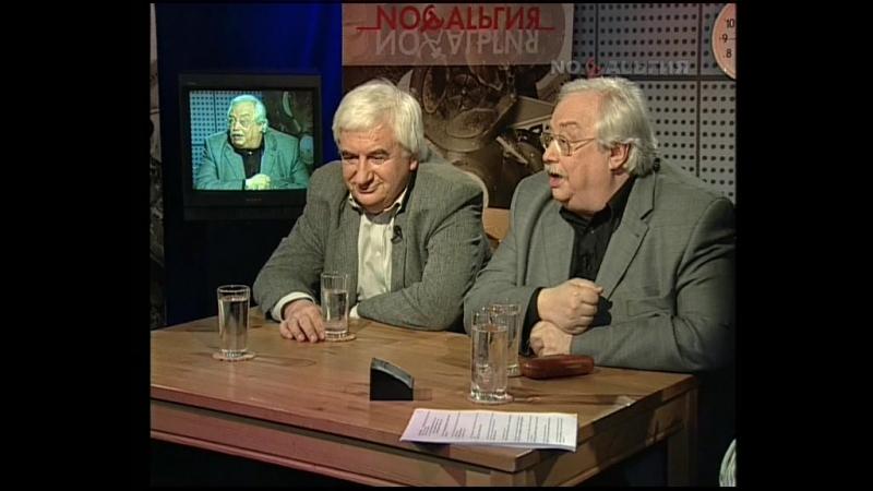 Было время (2006) Телевидение Перестройки - программа Взгляд