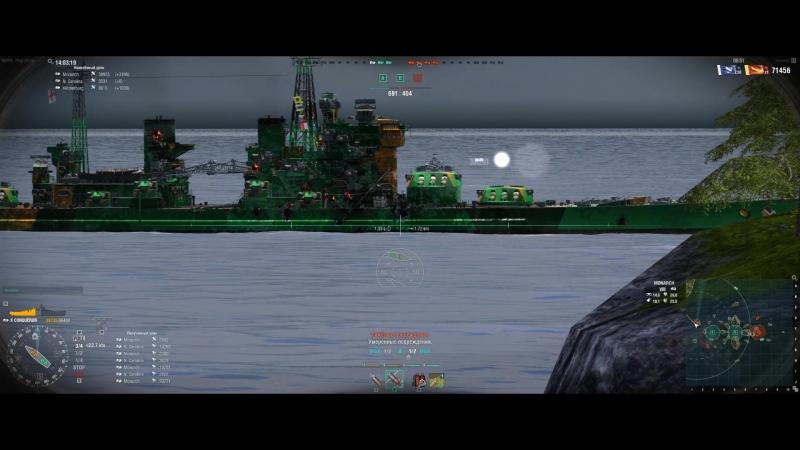 World of Warships 02.11.2018 - 14.03.12.01