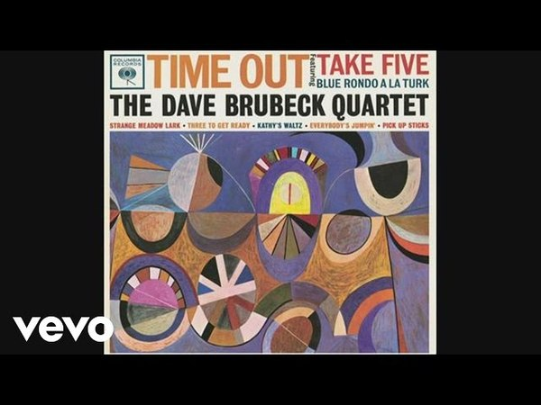 Dave Brubeck, The Dave Brubeck Quartet - Take Five (Audio)