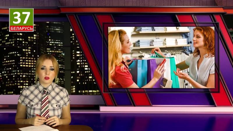 Новости на канале Беларусь 37 от Дануты Хлусни