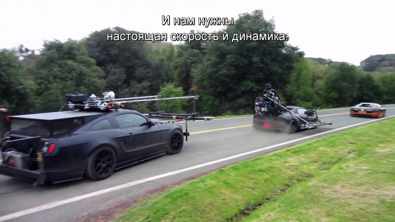 [Need for Speed: Жажда скорости] Захватывая скорость: Создание настоящего фильма о гонках (русские субтитры)