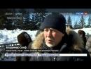 Новости на Россия 24 На родине писателя Валентина Распутина в Иркутской области вручат премию его имени