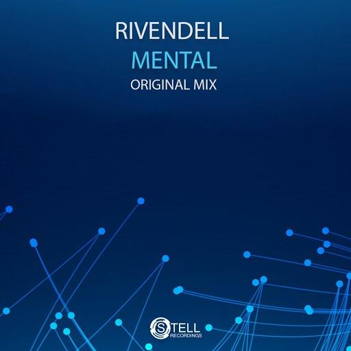 Rivendell альбом Mental