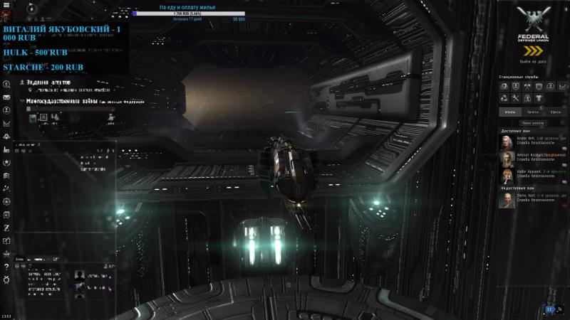[RU] EVE Online это просто 037 2 дня до переезда