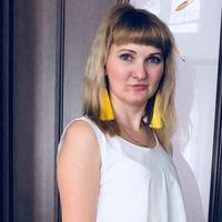 Дарья Бражникова