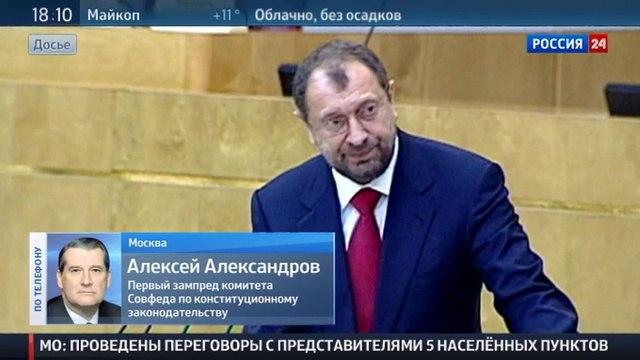 Новости на «Россия 24» • Адвокат Резника обжаловал решение о его розыске
