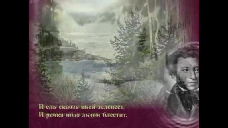 Зимнее утро чит И.Смоктуновский