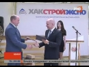 Фонд развития Хакасии и Ростелеком заключили соглашение РТС новости