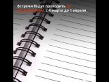 Всех желающих приглашают в СОУНБ на бесплатные открытые занятия по русскому языку