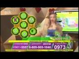 Круглосуточный эфир || ОТК (0+) || Bridge TV