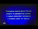 Своя игра НТВ, 20.10.2007