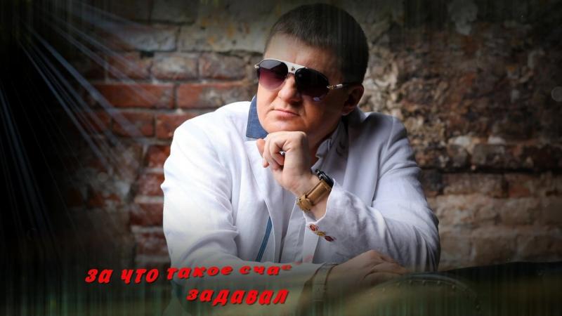 Андрей Гражданкин Наташа Галич ЛЮБОВЬ С ПЕРВОГО ВЗГЛЯДА