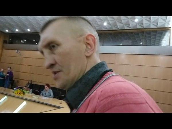 SERB против Алёны Полынь и её деструктивной секты ведьм 24.03.18 г.