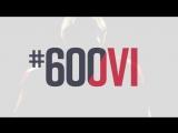 600 голов Овечкина!