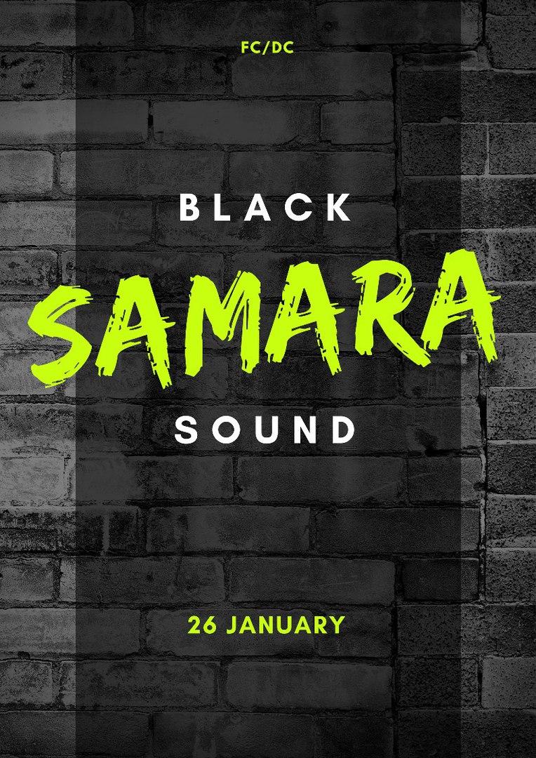 Афиша Самара Black Sound Vol. ONE