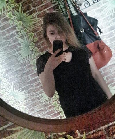 Валерия Меньшикова