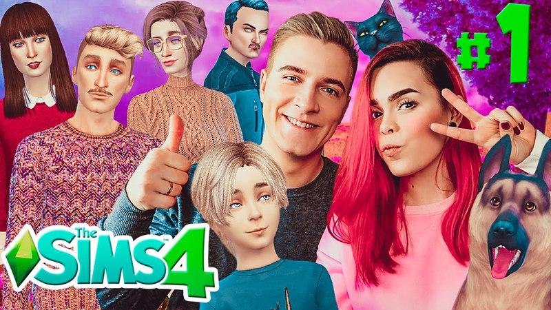 The Sims 4 ♦ 1 ЗНАКОМЬТЕСЬ С НАШИМИ РОДСТВЕННИЧКАМИ!