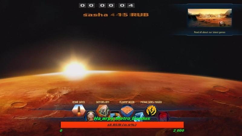 Surviving Mars: Я думаю: выжить на Марсе. Сложность 330%.