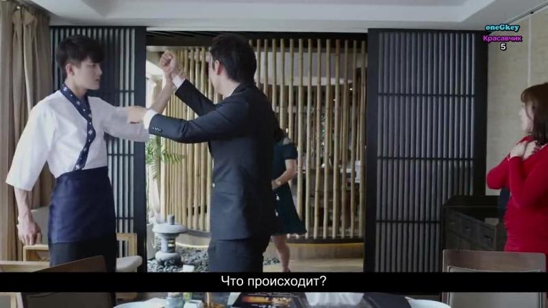 (FSG 1GK) 5/28 Красавчик (русские субтитры) Pretty Man (rus sub) Китай 2018 国民老公