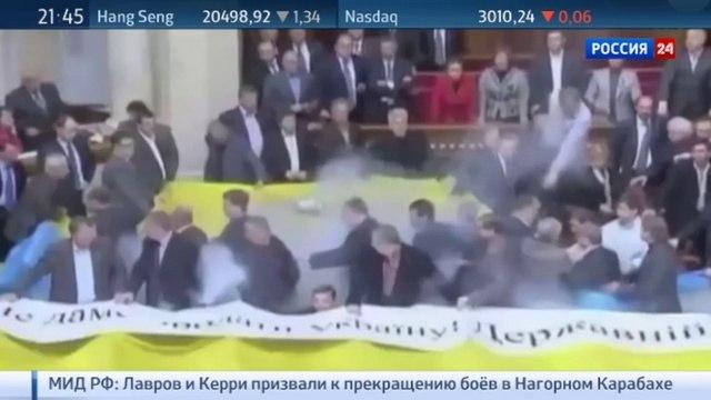 Новости на Россия 24 • Голландцы не хотят притока кадров из Украины
