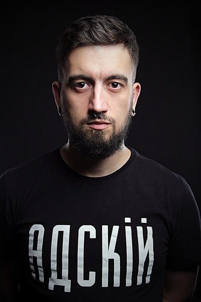 Артём Рабчук