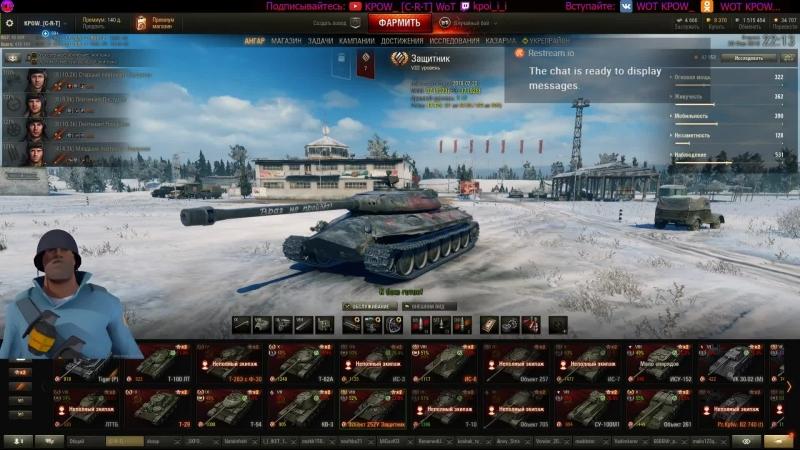 World of Tanks | Фарм часик-два | Ранговые бои !