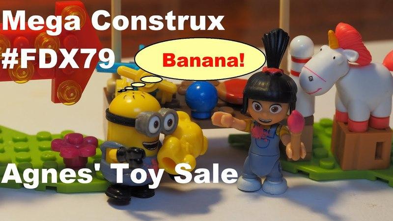Конструктор Миньоны распродажа игрушек Агнесс / Mega Construx FDX79 Agnes' Toy Sale