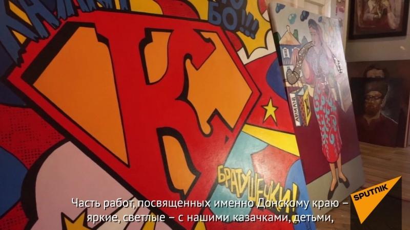 В стиле поп-арт: в Ростове художник создает необычные картины