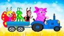 Лунтик новые герои песенка для детей обучающий мультик Семья пальчиков Синий трактор по полям